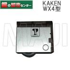 家研販売,KAKEN 木製引戸用戸車 WX-Y4型
