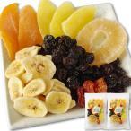 ドライフルーツ ミックス 210g×2袋 トロピカルフルーツ 6種類 パイン レーズン マンゴー バナナ トマト アップルパイン