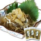 北海道 数の子 松前漬け 150g×3個 函館産 白醤油 あっさりとした味わい 松前漬 小分け するめ 昆布もたっぷり ギフト