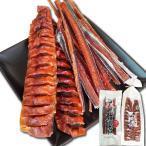 珍味 おつまみ 鮭とば さざ波サーモン 無添加鮭とば セット 計370g 鮭トバ 一口 人気の鮭とば 北海道産鮭