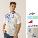 かりゆしウェア 沖縄版 アロハシャツ MAJUN マジュン メンズ 半袖シャツ ボタンダウン グレイスフルハイビスカス