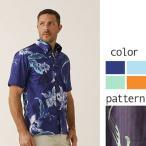 かりゆしウェア 沖縄版 アロハシャツ MAJUN マジュン メンズ 半袖シャツ ボタンダウン ポーセリンオーキッド