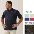 かりゆしウェア 沖縄版 アロハシャツ MAJUN マジュン メンズ 半袖シャツ ボタンダウン フェニックスウィング