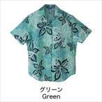 かりゆしウェア 沖縄版 アロハシャツ MAJUN マジュン レディース 半袖シャツ 開襟 ウォーターリップル