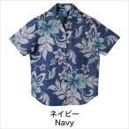 かりゆしウェア 沖縄版 アロハシャツ MAJUN マジュン レディース 半袖シャツ 開襟 トロピカルプラント