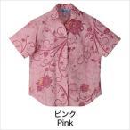 かりゆしウェア 沖縄版 アロハシャツ MAJUN マジュン レディース 半袖シャツ 開襟 ゆうなシルエット