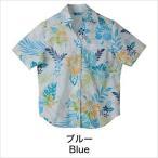 かりゆしウェア 沖縄版 アロハシャツ MAJUN マジュン レディース 半袖シャツ 開襟 カラフルハイビ