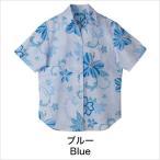 かりゆしウェア 沖縄版 アロハシャツ MAJUN マジュン レディース 半袖シャツ 開襟 レイ柄ハイビ
