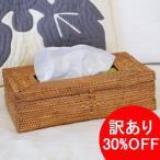 【アウトレット30%OFF】アジアン雑貨 インテリア アタ製 ティッシュケース おしゃれ 大 バリ雑貨