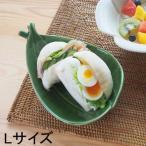 SALE20%OFF アジアン雑貨 ダブルリーフトレイ Lサイズ 皿 食器 ハワイアン雑貨