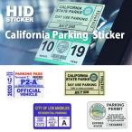 アメリカン雑貨 カリフォルニア パーキング パーミット ステッカー カー用品/駐車許可証