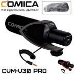 COMICA CVM-V30 PRO カメラマイク 単一指�