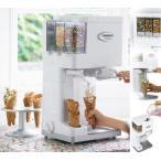 クイジナート cuisinart ソフトクリームメーカーIce-45 Mix It In Soft Serve Ice Cream Maker 並行輸入品