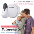 ベビーセンス オリジナル日本語マニュアル付 ハイセンス社 babysense 5s Infant Movement Monitor 乳幼児感知センサー 並行輸入品