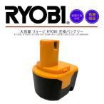 リョービ B-1220F2 電池パック(12V ニカド 2000mAh) 適用機種:12V用充電工具 送料無料  初期不良対応、長期保証