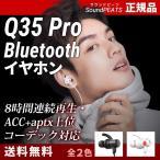 SoundPEATS Q35 Pro �磻��쥹����ۥ� Bluetooth ����ۥ� �ⲻ�� 8���ֺ��� ������ɥԡ���