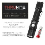 ThruNite スルーナイト TC12 V2 LEDフラッシュライト ThruNite 18650 3400mAh電池付