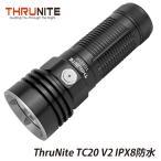 Thrunite スルーナイト TC20 CREE XHP70 第二世代 LED使用 最大3800ルーメン 26650バッテリー 1本付属