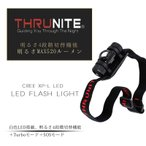 ThruNite TH20 ヘッドライト CREE XP-L V6 LED