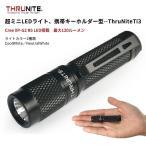 ThruNite Ti3 V2 CREE LED 3段階切替 ストロボ 単4電池  防災用品 災害 防災ライト