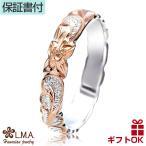 ハワイアンジュエリー jewelry 指輪 ペアリング Pairing ピンキーリング レディース プルメリア レディス メンズ