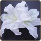 フラダンス用ヘアクリップ 2輪ホワイト カサブランカ 大き目サイズ L001 ユリ髪飾り ハワイアン