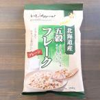 もっとNippon 日食) 北海道 五穀フレーク(プレーン) 180g