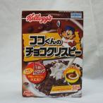 ケロッグ)  ココくんのチョコクリスピー  260g