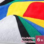国産カラーハンドタオル S27 ハンドタオル ポケットタオル カラータオル 粗品 景品 記念品 薄め 吸水 子供 シャーリング タオルアート 汗拭きタオル