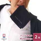 ショッピング紳士 今治タオル ハンカチーフ(イデア ゾラ オム) ハンカチタオル タオルハンカチ ミニタオル ポケットタオル プレゼント ギフト 国産 日本製 imabari towel