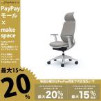オカムラ シルフィー Sylphy オフィスチェア エキストラハイバック クッション  樹脂脚 ホワイトフレーム C68CXW-FSG3 ライトグレー