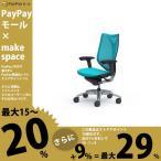 オカムラ サブリナ スマートオペレーション ハイバック C883BR-FSZ6 ブルーグリーン
