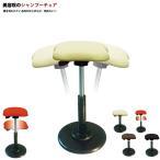 美容室のシャンプーチェア ヘッドスパ スイング 業務用 スツール 気持ちい スイング ゆらゆら 日本製 美容