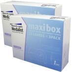 ボシュロム メダリストワンデープラス マキシボックス (90枚入り)2箱セット 処方箋不要 送料無料 代引き手数料無料