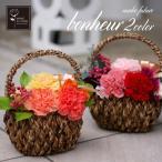 贅沢に盛られたカーネーションとバラのプリザーブドフラワーをリボンで飾る華やかバスケットアレンジです。...