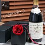 ショッピング薔薇 花 プレゼント プリザーブドフラワー プロポーズ 薔薇 1輪 ロマンチック  専用ボックス付 a Rose