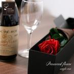 ショッピング薔薇 ホワイトデー 花 プリザーブドフラワー プロポーズ 薔薇 1輪 ロマンチック  専用ボックス付 a Rose