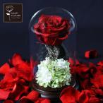 ホワイトデー プリザーブドフラワー ギフト ガラスドーム 薔薇 ダイヤモンドローズ 記念日 Princess Fleur プリンセスフルール