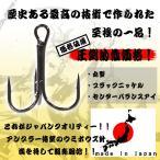 トレブルフック 日本製  丸型 20本入り #4〜12 ソルト 淡水 ポイント消化 ウミボウズ公式