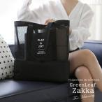大容量 メッシュトートバッグ 保冷機能付き 2層式 クーラーバッグ 大きめ アウトドア エコバッグ ピクニック キャンプ 熱中症対策