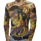 メンズ タトゥー Tシャツ 長袖 伝統 歌舞伎 入れ墨シャツ 面白Tシャツ 和彫り 和柄