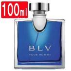ブルガリ BVLGARI ブルー プールオム オードトワレ EDT SP 100ml 【あすつく 香水】