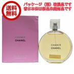 (アウトレット) 送料無料 シャネル CHANEL チャンス オードゥトワレット(オードトワレ) EDT SP 150ml (あすつく 香水)