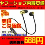 ワイヤレスイヤホン ワイヤレス イヤホン Bluetooth イヤホン bluetooth イヤホン ブルートゥース イヤホン 日本語取説  両耳