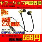 �磻��쥹 ����ۥ� Bluetooth ����ۥ� bluetooth ����ۥ� �֥롼�ȥ����� ����ۥ�usb�����֥�̵�����ܸ���� �֥롼�ȥ���������ۥ� ξ��
