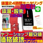 24時間体温 おまけ 腕時計 スマートウオッチ ペアリング動画・心拍・血中酸素・心電計・血圧対応 1T 格安  日本語取説 LINE Ip67防水 android/ios対応