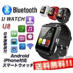 maker-store_bluetooth-001