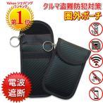 maker-store_car-zakka075