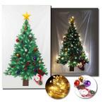 LEDライト 北欧 壁掛け タペストリー クリスマス ツリー カラーボール 4色 12個入り 靴下 松ぼっくり 赤い実 壁 階段 玄関 飾り クリスマスツリー