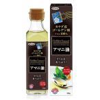 アマニ油(亜麻仁油)186g×3本セット 期間限定特価!